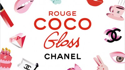 Gloss Rouge Coco