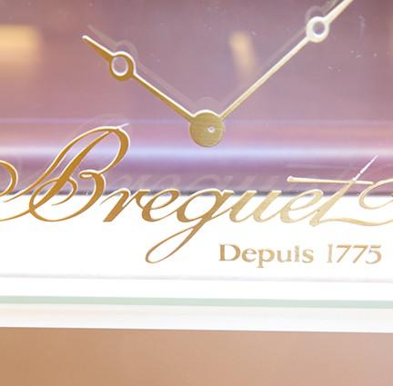 20170518SpringTasting_Breguet_002