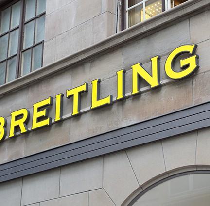 20170518SpringTasting_Breitling_003