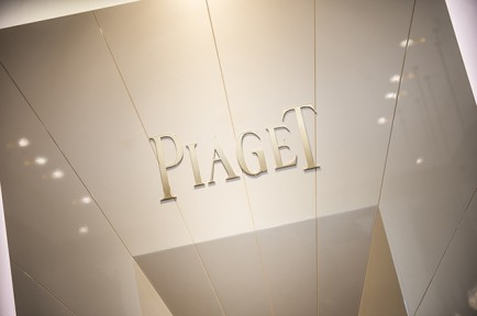 20170518SpringTasting_Piaget_002