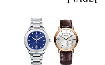 L'horlogerie & la joaillerie Piaget désormais en ligne sur Mr Porter