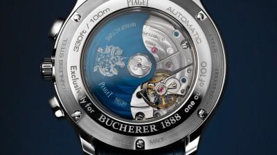Du bleu pour Piaget chez Bucherer