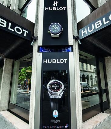Boutique Hublot Genève